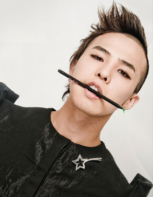 G-Dragon: The Male Lady Gaga?